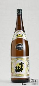 ロゴ入り雪中梅本醸造1.8L
