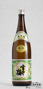 ロゴ入り雪中梅普通酒1.8L
