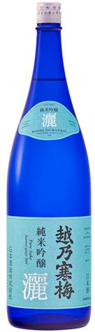 sai_bottleのコピー