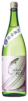 hatuayu1800