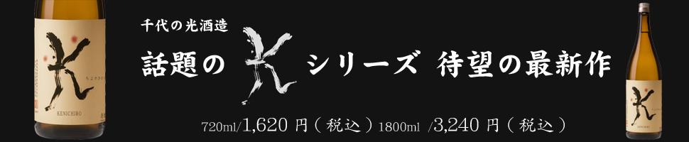 kenichiro2